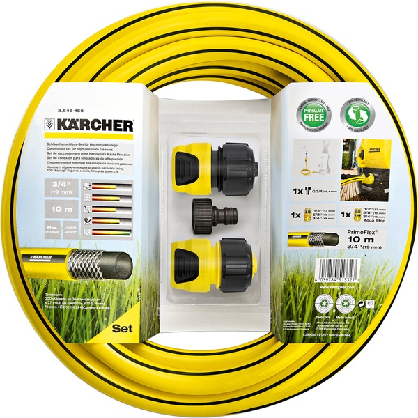 Комплект для подключения Karcher 2.645-156.0 2.645-156.0 комплект для подключения фото