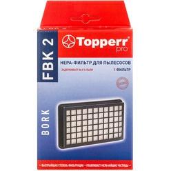 Фильтр для пылесоса Topperr FBK 2