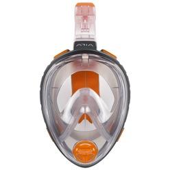 Полнолицевая маска для снорклинга Oceanreef ARIA L/XL серый