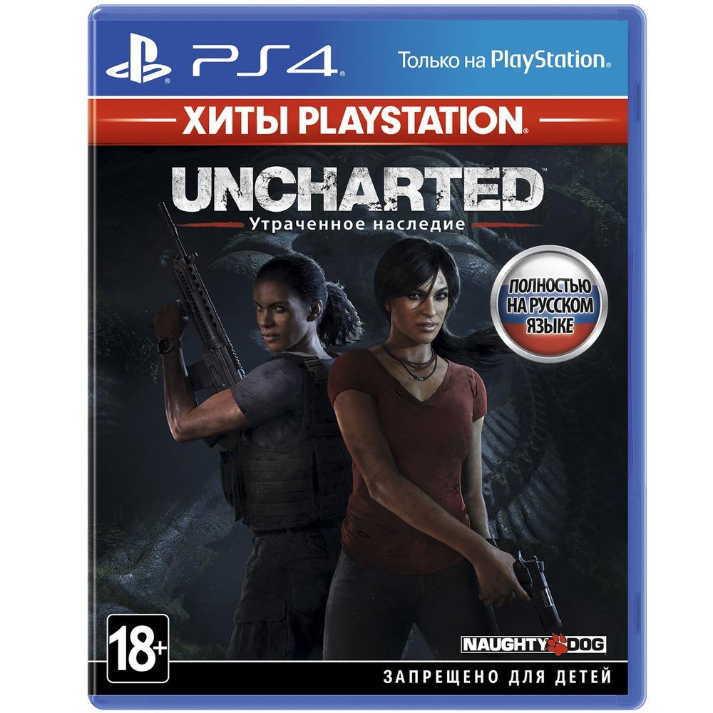 Uncharted: Утраченное наследие (Хиты PlayStation), русская версия Sony Uncharted: Утраченное наследие (Хиты PlayStation), русская верси