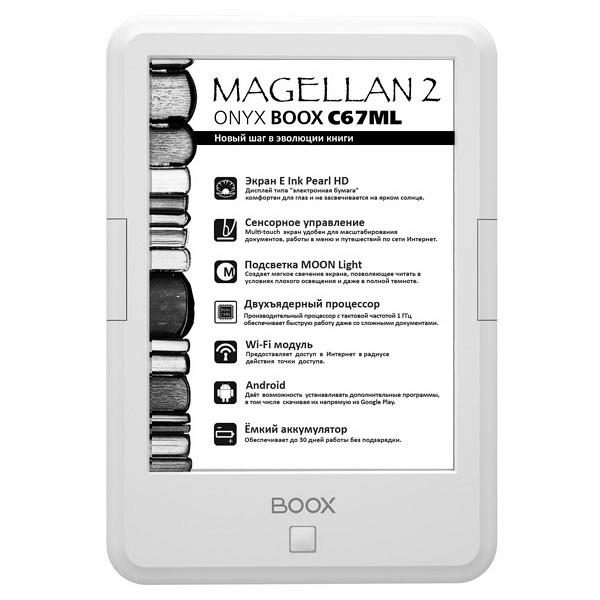 Электронная книга Onyx Boox C67ML Magellan 2 white