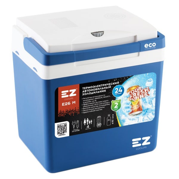 Автохолодильник EZ Coolers E26M 12/230V Blue (60035)
