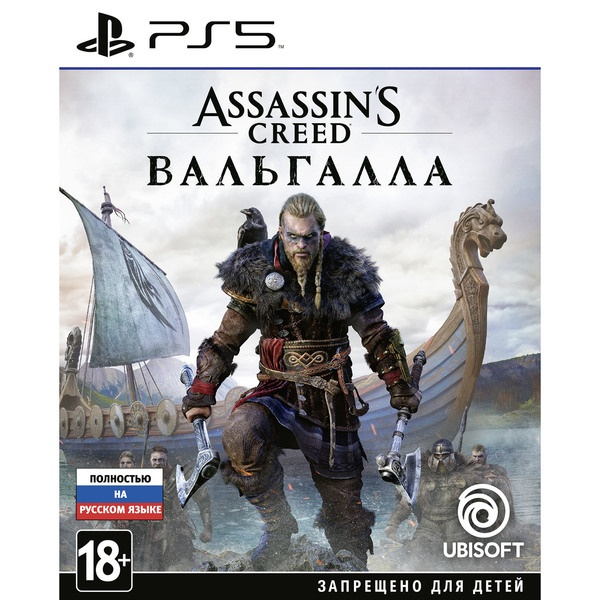 Assassins Creed: Вальгалла PS5, русская версия Sony