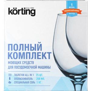 Набор средств для ухода Korting DW KIT 301 C