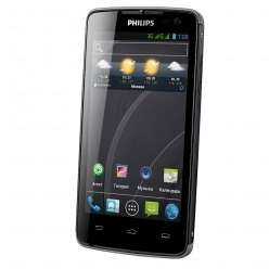 Смартфон Philips W732 (Black/Grey)