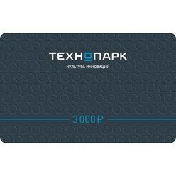Подарочная карта Технопарк 3 000 рублей