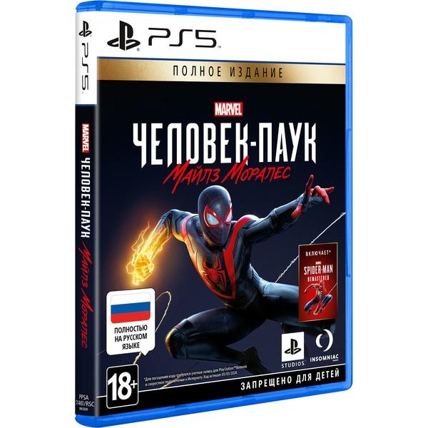 Сэкбой: Большое приключение PS4, русская версия Sony