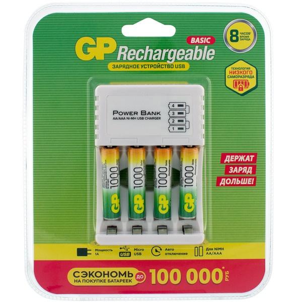 Зарядное устройство GP 100AAAHC/CPB-2CR4, 100AAAHC/CPB-2CR4 зарядное устройство  - купить со скидкой