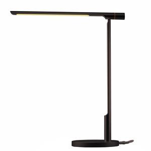 Настольная лампа BORK HOME L780 GG
