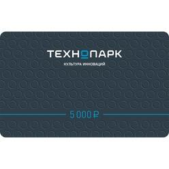 Подарочная карта Технопарк 5 000 рублей