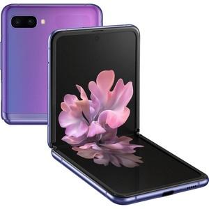 Смартфон Samsung Galaxy Z Flip сияющий аметист