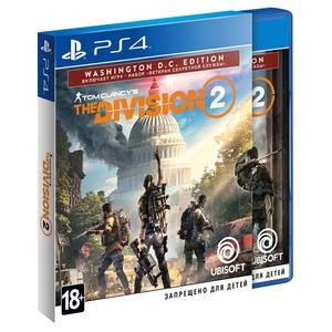 Tom Clancys Division 2 Washington, D.C. Edition PS4, русская версия