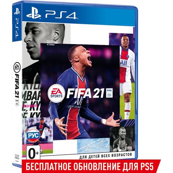 FIFA 21 PS4, русская версия (включает бесплатное обновление до PS5) Sony