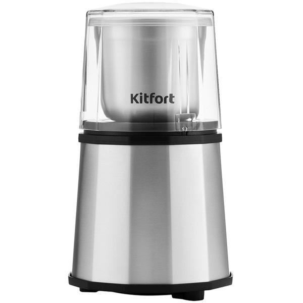 Кофемолка Kitfort КТ-746