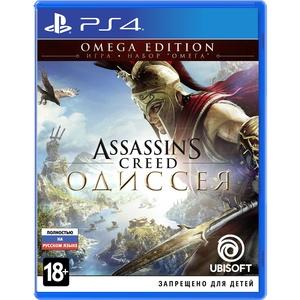 Assassins Creed: Одиссея. Omega Edition PS4, русская версия