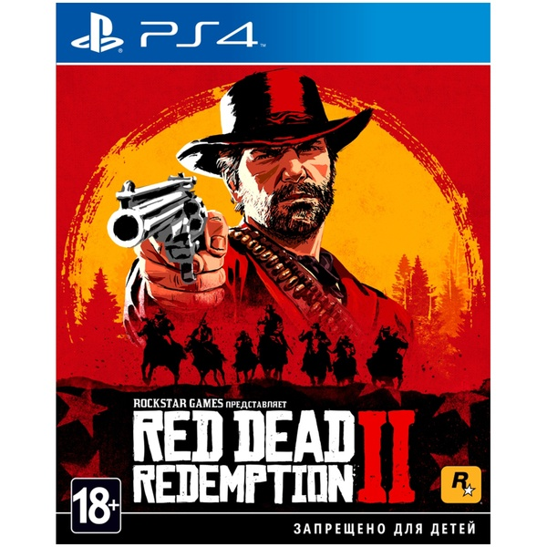 Red Dead Redemption 2  PS4, русские субтитры Sony