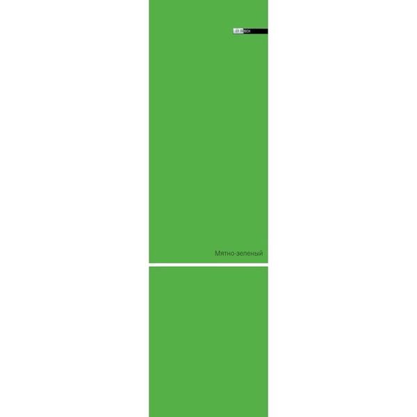 Декоративная панель Bosch KSZ1BVJ00 мятно-зеленый KSZ1BVJ00 декоративная панель, мятно-зеленый