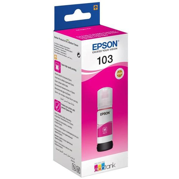 Картридж Epson C13T00S34A пурпурный