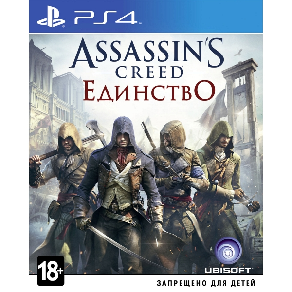 Assassins Creed Единство Special Edition
