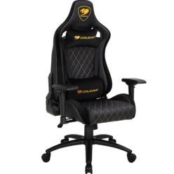 Компьютерное кресло Cougar ARMOR S Royal