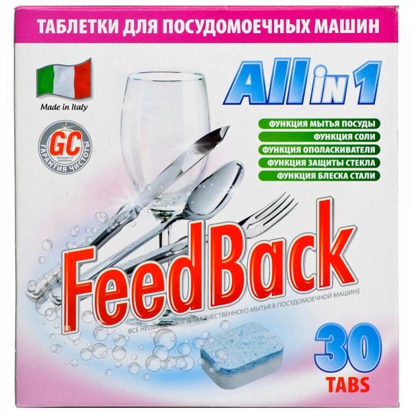 Таблетки FB для посудомоечных машин таблетки д/посудомоечных машин 30шт фото