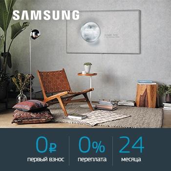 Телевизоры Samsung UHD 4K в кредит без переплаты!