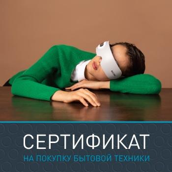 Промокод Альфа-Банка