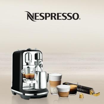 Встречайте весну с Nespresso!