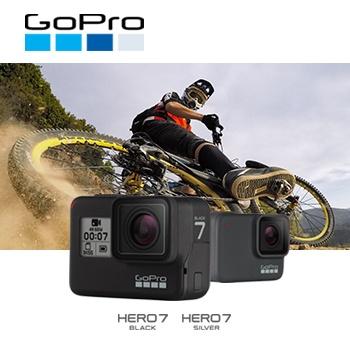 Выгодное предложение на GoPro HERO7!