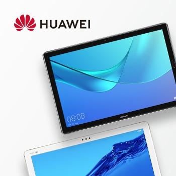 Выгодное предложение на планшеты Huawei M5!