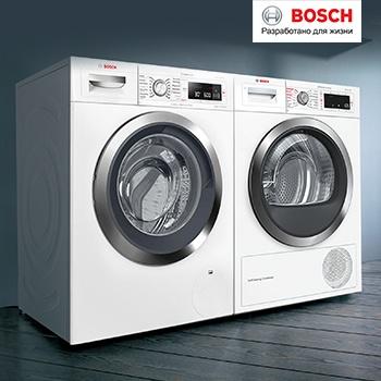 Специальное предложение на комплект Bosch!