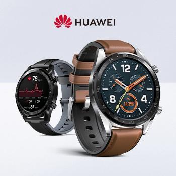 Умные часы в подарок к ноутбукам Huawei!