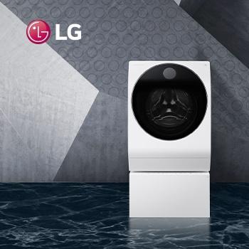 Электронный купон к LG SIGNATURE TwinWash LSWD100/ LST100