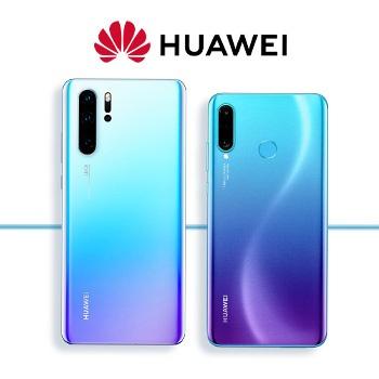 Смартфон Huawei P30 Lite в подарок к Huawei P30 Pro!