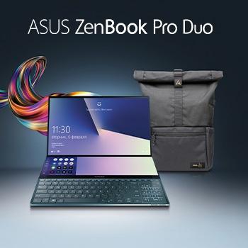 Подарок к предзаказу ноутбуков ASUS ZenBook Pro Duo!