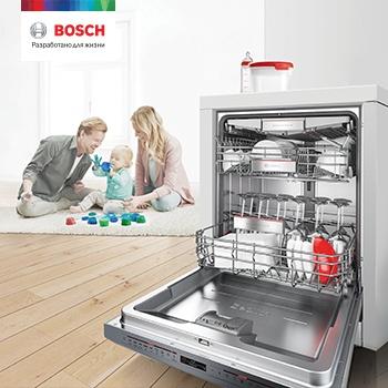 Выгода на посудомоечные машины Bosch!