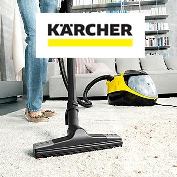 Специальное предложение на пароочистители Karcher!