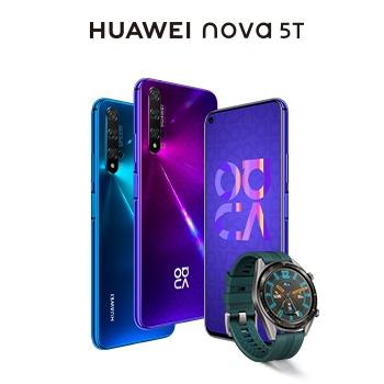 Подарок к предзаказу смартфона Huawei Nova 5T!