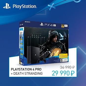 Черная пятница на Sony PlayStation 4!