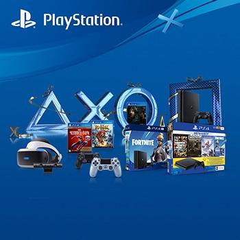 Выгодное предложение на PS4 и игры!