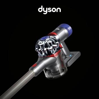 Выгодное предложение на пылесосы Dyson!