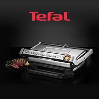 Подарки к бытовой технике Tefal!