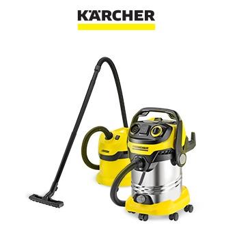 Выгода на хозяйственные пылесосы Karcher!