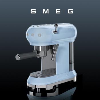 Выгода при покупке комплекта техники для кофе Smeg!