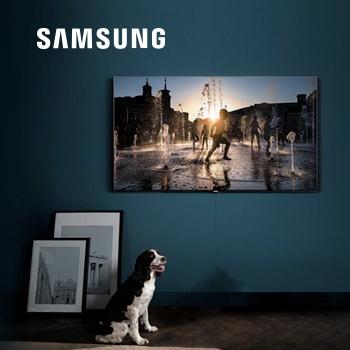 Выгода на телевизоры Samsung при покупке комплекта!