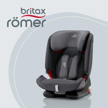 Выгода 20% на детские товары Britax Roemer!