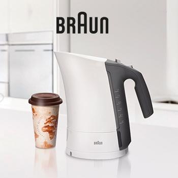 Термокружка в подарок к чайнику Braun!