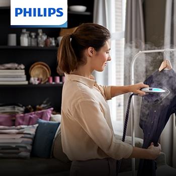 Отпариватель для одежды Philips в подарок!