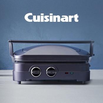 Выгода 20% на технику Cuisinart!