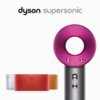 Фирменный чехол к фену Dyson Supersonic фуксия!